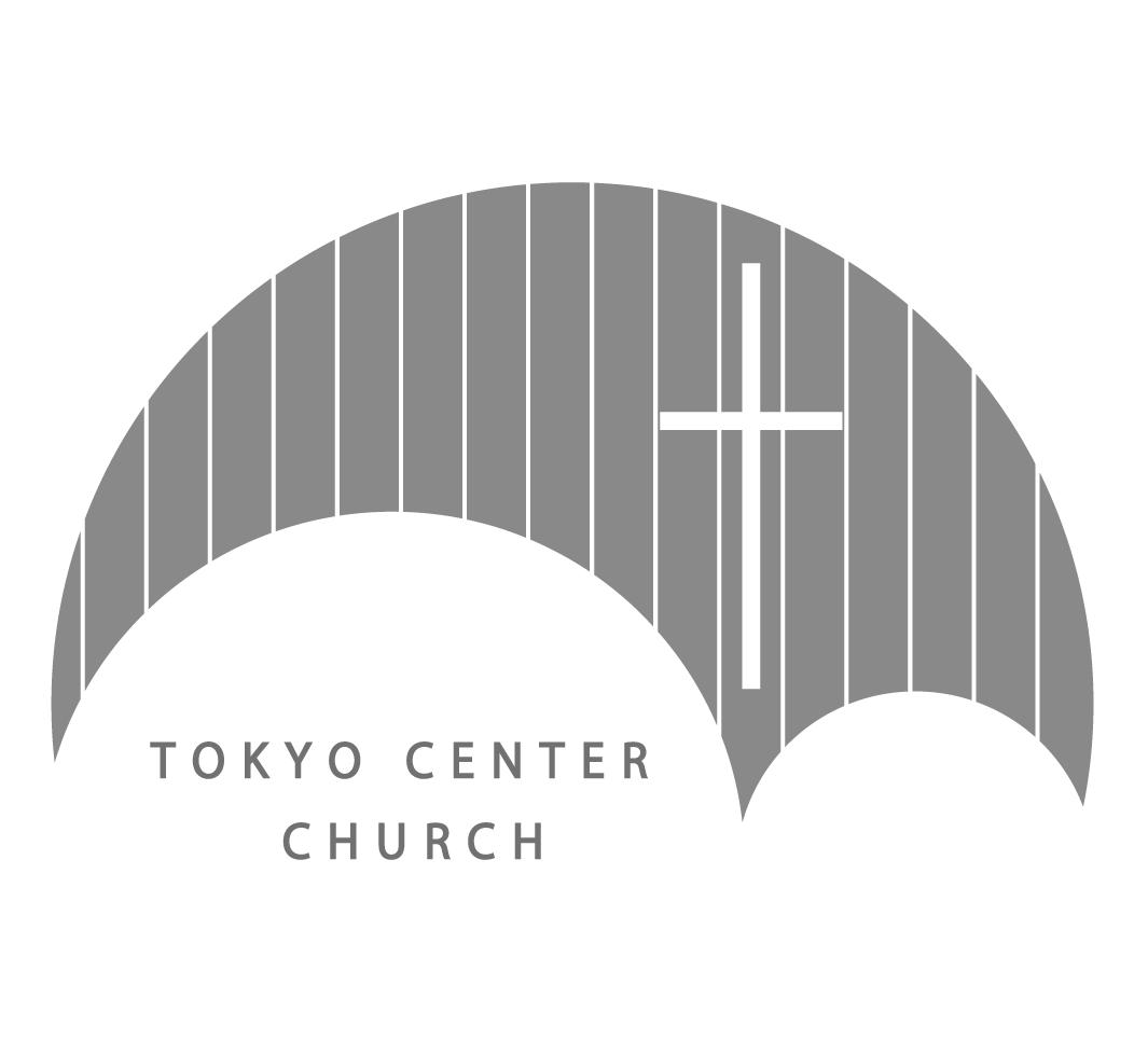 東京センターチャーチ  TOKYO CENTER CHURCH